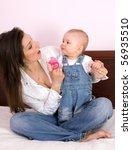 mother's love | Shutterstock . vector #56935510