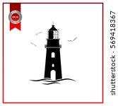 lighthouse icon | Shutterstock .eps vector #569418367