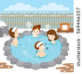 family relaxing in hot spring ... | Shutterstock .eps vector #569446357