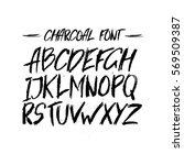 vector charcoal trendy cute ... | Shutterstock .eps vector #569509387