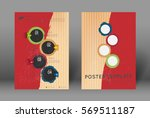 abstract retro poster design... | Shutterstock .eps vector #569511187