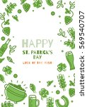 flyer happy st. patrick's day.... | Shutterstock .eps vector #569540707