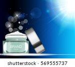 face cream bottle tube template ... | Shutterstock .eps vector #569555737