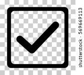 checkbox icon. vector...