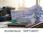 business concept  pile of... | Shutterstock . vector #569716057