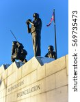 Small photo of Reconciliation: The Peacekeeping Monument in Ottawa, Canada.