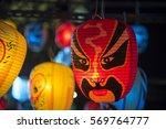 Chinese Mask Lantern Decoratio...