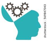 open mind gears glyph pictogram.... | Shutterstock . vector #569847043