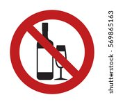 prohibited bottle glass cup... | Shutterstock .eps vector #569865163