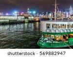 hong kong   january 12  2016 ... | Shutterstock . vector #569882947