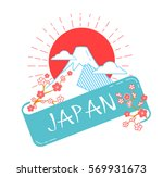 greeting card. holiday   japan... | Shutterstock .eps vector #569931673