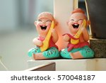 children's toys  which make a... | Shutterstock . vector #570048187