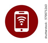 wifi icon  flat design style | Shutterstock .eps vector #570071263