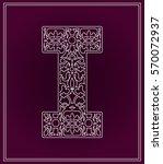 stylized letter i. paper... | Shutterstock .eps vector #570072937