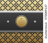horizontal banner template on... | Shutterstock .eps vector #570089137