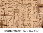 Hieroglyphs Of Karnak Temple