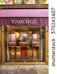 Small photo of NEW YORK, USA - JULY 1, 2013: Faberge jewelry store in Madison Avenue, NY. Madison Avenue is one of the most recognized fashion shopping destination in the world.