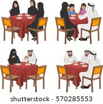 restaurant tables with muslim... | Shutterstock .eps vector #570285553