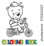 coloring book of funny little... | Shutterstock .eps vector #570322207