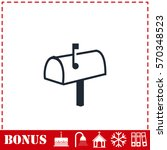 mailbox icon flat. simple... | Shutterstock . vector #570348523