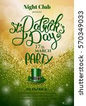 saint patrick's day party flyer ... | Shutterstock .eps vector #570349033