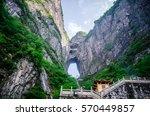 heavens door and pavilion at... | Shutterstock . vector #570449857