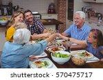 smiling multi generation family ... | Shutterstock . vector #570475717