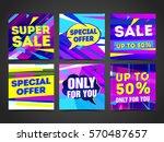set cyber design template... | Shutterstock .eps vector #570487657