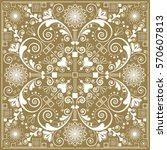 vector vintage floral ...   Shutterstock .eps vector #570607813