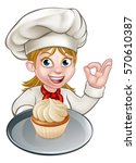 A Woman Chef Or Baker Cartoon...