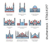 famous mosques   islam's... | Shutterstock .eps vector #570614197