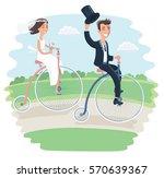 cartoon vector illustration of...   Shutterstock .eps vector #570639367
