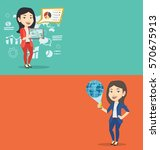 two technology banners with... | Shutterstock .eps vector #570675913