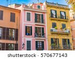 Colorful Houses In The...