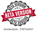 beta version stamp sticker