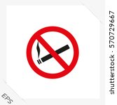 no smoking | Shutterstock .eps vector #570729667