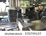 milling machine. | Shutterstock . vector #570759157