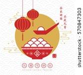 Tang Yuan  Sweet Dumplings   ...