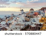 View Of The Village Oia On The...