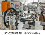 closeup of the machine and... | Shutterstock . vector #570896017