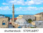 mahmoudiya. the great mosque of ... | Shutterstock . vector #570916897