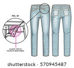 tech sketch of pants with an... | Shutterstock .eps vector #570945487