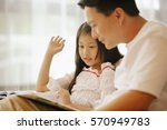 father and daughter  sitting... | Shutterstock . vector #570949783