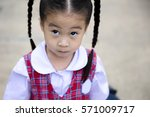 asian pigtail girl in student... | Shutterstock . vector #571009717