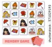 memory game for preschool... | Shutterstock .eps vector #571029193