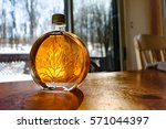 good maple syrup from quebec | Shutterstock . vector #571044397