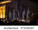 bucharest  romania   february 3 ... | Shutterstock . vector #571058287
