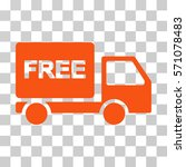 free delivery icon. vector... | Shutterstock .eps vector #571078483