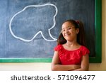 concept on blackboard at school.... | Shutterstock . vector #571096477