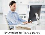 businessman working on computer ... | Shutterstock . vector #571110793